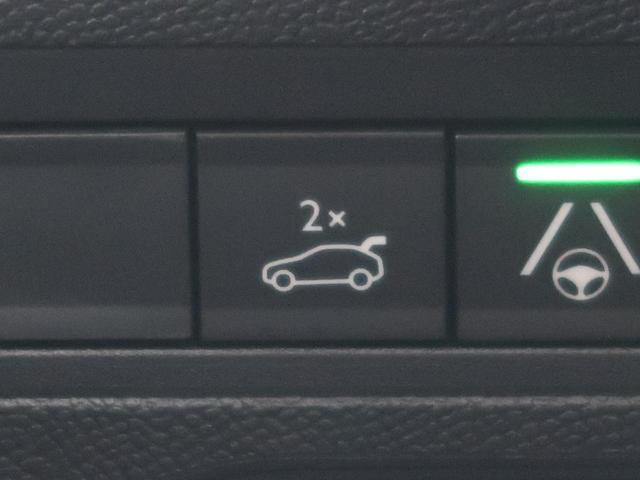 グランシック DSドライブアシスト 登録済み未使用車 黒革 DSマトリクスLEDビジョン AppleCarplay 衝突被害軽減ブレーキ アイドリングストップ オートマチックハイビーム(39枚目)