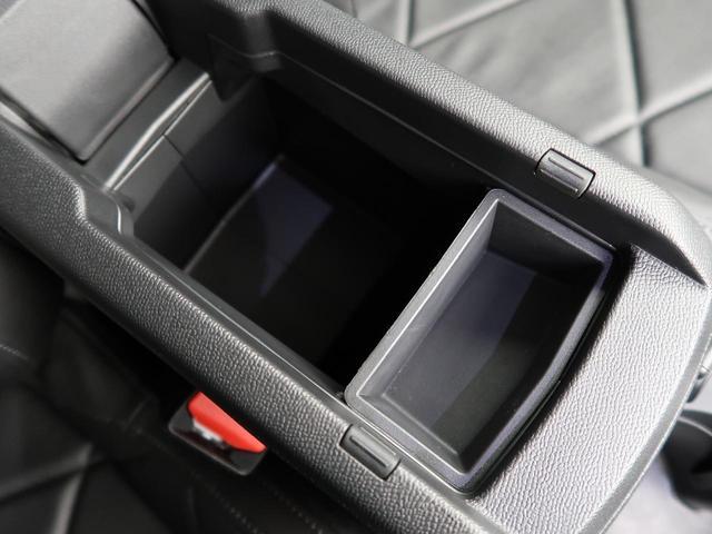 グランシック DSドライブアシスト 登録済み未使用車 黒革 DSマトリクスLEDビジョン AppleCarplay 衝突被害軽減ブレーキ アイドリングストップ オートマチックハイビーム(40枚目)