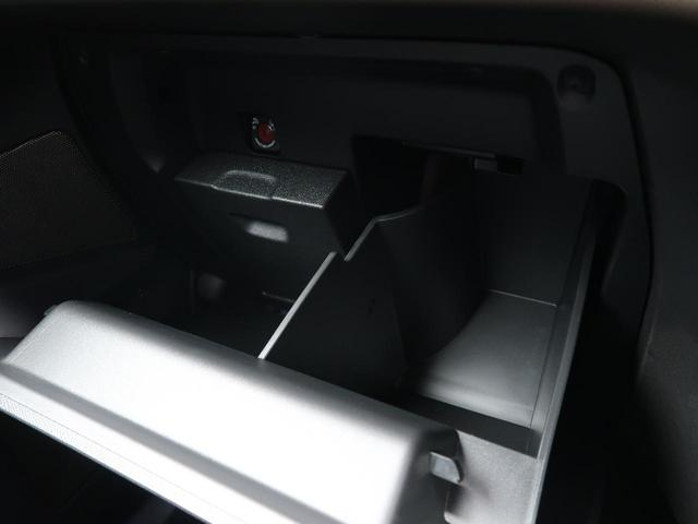 グランシック DSドライブアシスト 登録済み未使用車 黒革 DSマトリクスLEDビジョン AppleCarplay 衝突被害軽減ブレーキ アイドリングストップ オートマチックハイビーム(45枚目)