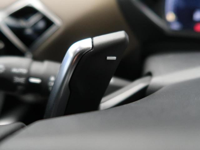 グランシック DSドライブアシスト 登録済み未使用車 黒革 DSマトリクスLEDビジョン AppleCarplay 衝突被害軽減ブレーキ アイドリングストップ オートマチックハイビーム(48枚目)
