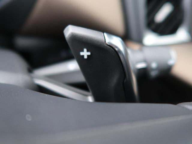 グランシック DSドライブアシスト 登録済み未使用車 黒革 DSマトリクスLEDビジョン AppleCarplay 衝突被害軽減ブレーキ アイドリングストップ オートマチックハイビーム(49枚目)