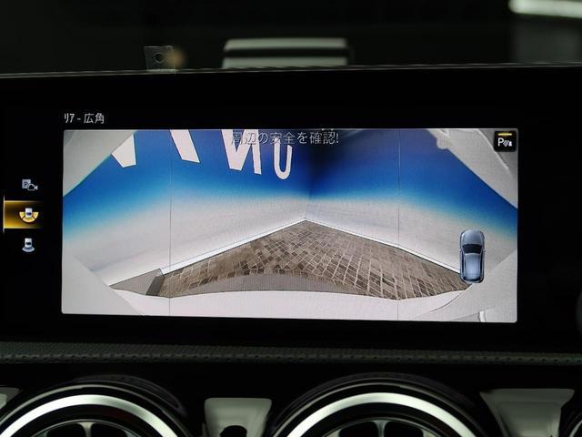A180 スタイル AMGレザーエクスクルシブパケジ RセーフティPKG ナビゲーションPKG サンルーフ ブラック&レッドツートン革シート 前席パワーシート 前席シートヒーター キーレスゴー 専用18インチAW 1オーナー バックカメラ LEDヘッド(6枚目)