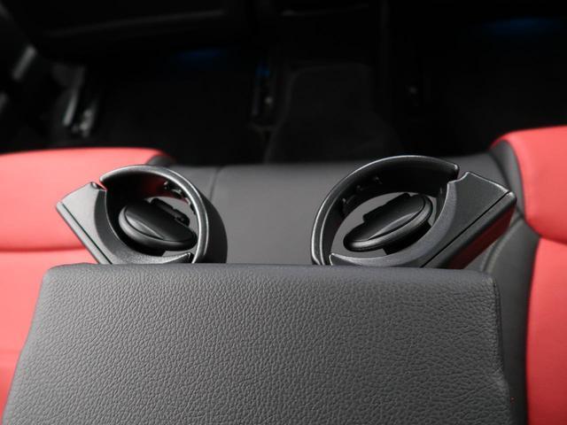 A180 スタイル AMGレザーエクスクルシブパケジ RセーフティPKG ナビゲーションPKG サンルーフ ブラック&レッドツートン革シート 前席パワーシート 前席シートヒーター キーレスゴー 専用18インチAW 1オーナー バックカメラ LEDヘッド(38枚目)