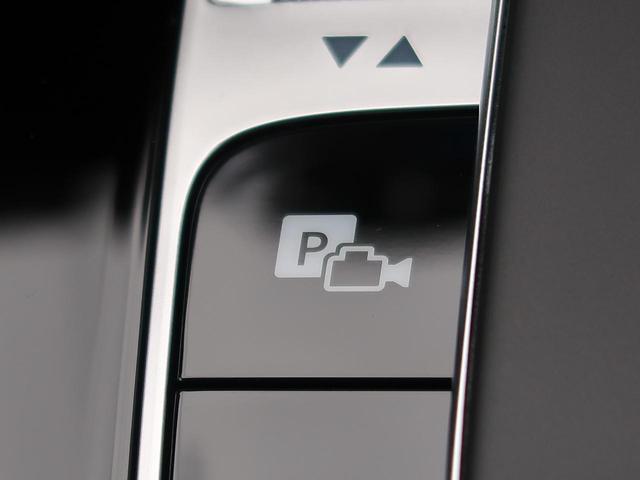 A180 スタイル AMGレザーエクスクルシブパケジ RセーフティPKG ナビゲーションPKG サンルーフ ブラック&レッドツートン革シート 前席パワーシート 前席シートヒーター キーレスゴー 専用18インチAW 1オーナー バックカメラ LEDヘッド(47枚目)