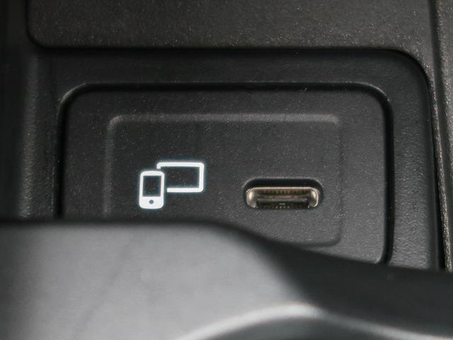 A180 スタイル AMGレザーエクスクルシブパケジ RセーフティPKG ナビゲーションPKG サンルーフ ブラック&レッドツートン革シート 前席パワーシート 前席シートヒーター キーレスゴー 専用18インチAW 1オーナー バックカメラ LEDヘッド(49枚目)