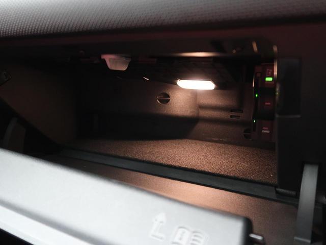 A180 スタイル AMGレザーエクスクルシブパケジ RセーフティPKG ナビゲーションPKG サンルーフ ブラック&レッドツートン革シート 前席パワーシート 前席シートヒーター キーレスゴー 専用18インチAW 1オーナー バックカメラ LEDヘッド(50枚目)