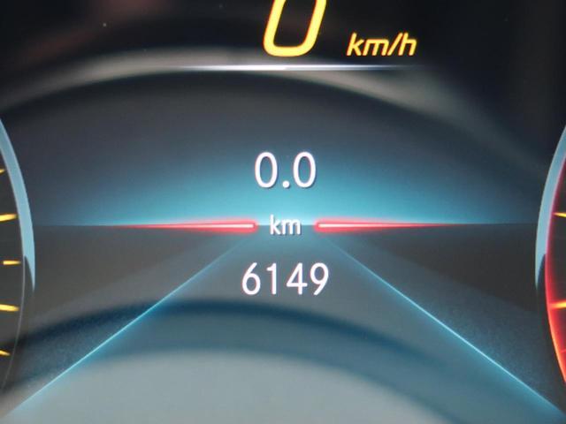 A180 スタイル AMGレザーエクスクルシブパケジ RセーフティPKG ナビゲーションPKG サンルーフ ブラック&レッドツートン革シート 前席パワーシート 前席シートヒーター キーレスゴー 専用18インチAW 1オーナー バックカメラ LEDヘッド(56枚目)