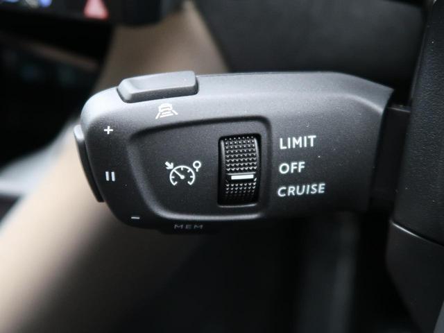 ソーシック 登録済未使用車 パッケージオプション SDナビゲーション LED インテリジェントハイビーム シートヒーター スマートキー 電動テールゲート ディーゼル車 アダプティブクルーズコントロール 純正アルミ(4枚目)