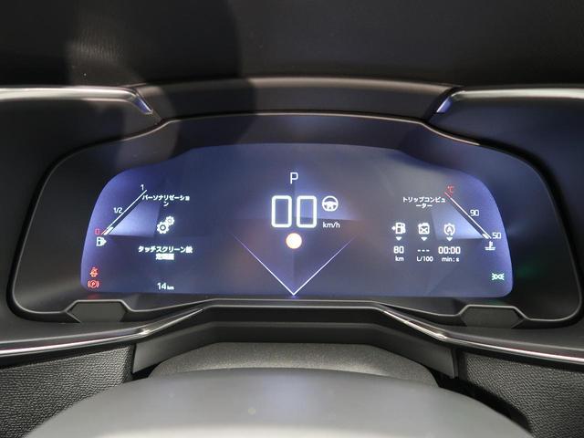 ソーシック 登録済未使用車 パッケージオプション SDナビゲーション LED インテリジェントハイビーム シートヒーター スマートキー 電動テールゲート ディーゼル車 アダプティブクルーズコントロール 純正アルミ(12枚目)