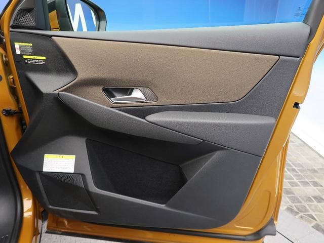 ソーシック 登録済未使用車 パッケージオプション SDナビゲーション LED インテリジェントハイビーム シートヒーター スマートキー 電動テールゲート ディーゼル車 アダプティブクルーズコントロール 純正アルミ(25枚目)