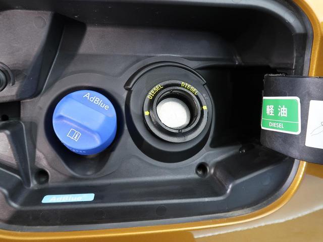ソーシック 登録済未使用車 パッケージオプション SDナビゲーション LED インテリジェントハイビーム シートヒーター スマートキー 電動テールゲート ディーゼル車 アダプティブクルーズコントロール 純正アルミ(34枚目)
