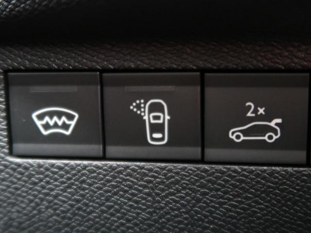 ソーシック 登録済未使用車 パッケージオプション SDナビゲーション LED インテリジェントハイビーム シートヒーター スマートキー 電動テールゲート ディーゼル車 アダプティブクルーズコントロール 純正アルミ(43枚目)