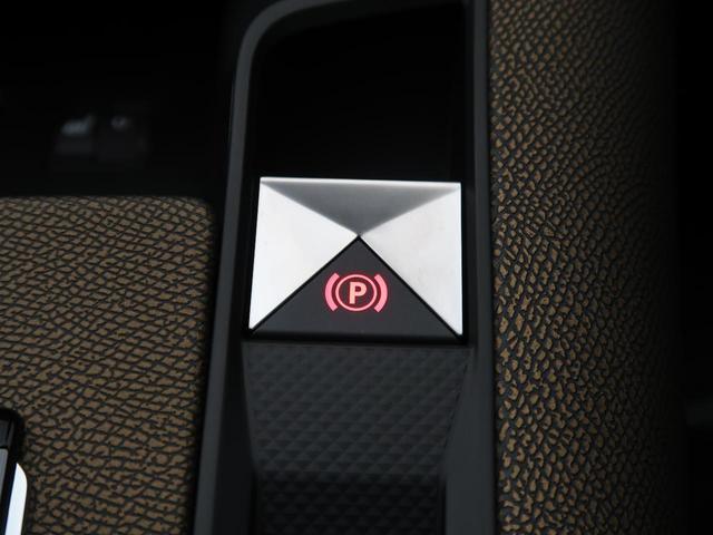 ソーシック 登録済未使用車 パッケージオプション SDナビゲーション LED インテリジェントハイビーム シートヒーター スマートキー 電動テールゲート ディーゼル車 アダプティブクルーズコントロール 純正アルミ(45枚目)