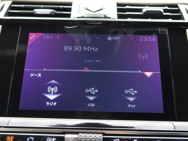 ソーシック 登録済未使用車 パッケージオプション SDナビゲーション LED インテリジェントハイビーム シートヒーター スマートキー 電動テールゲート ディーゼル車 アダプティブクルーズコントロール 純正アルミ(48枚目)