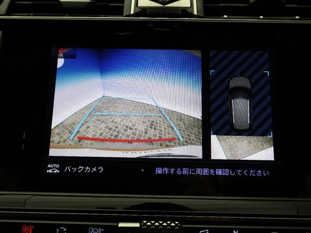 ソーシック 登録済未使用車 パッケージオプション SDナビゲーション LED インテリジェントハイビーム シートヒーター スマートキー 電動テールゲート ディーゼル車 アダプティブクルーズコントロール 純正アルミ(53枚目)
