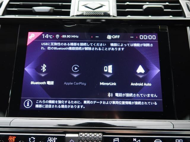 ソーシック 登録済未使用車 パッケージオプション SDナビゲーション LED インテリジェントハイビーム シートヒーター スマートキー 電動テールゲート ディーゼル車 アダプティブクルーズコントロール 純正アルミ(56枚目)