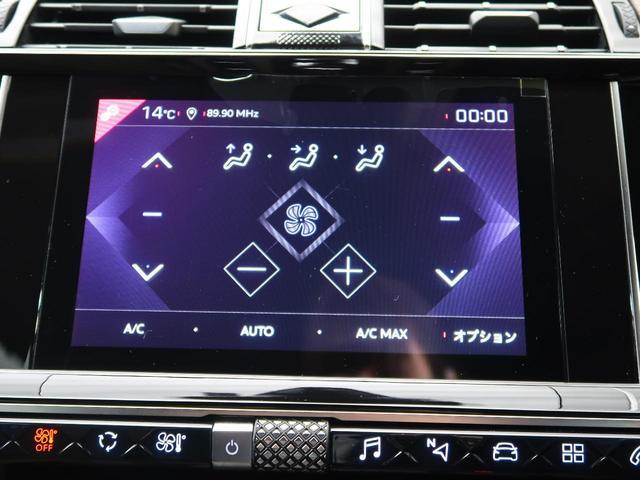 ソーシック 登録済未使用車 パッケージオプション SDナビゲーション LED インテリジェントハイビーム シートヒーター スマートキー 電動テールゲート ディーゼル車 アダプティブクルーズコントロール 純正アルミ(57枚目)