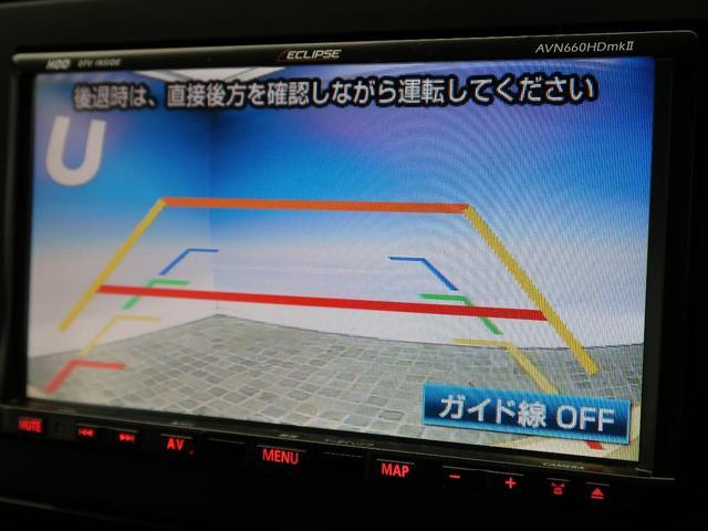 デザイン 社外HDDナビ バックカメラ HIDヘッド クルコン 純正16インチAW(3枚目)