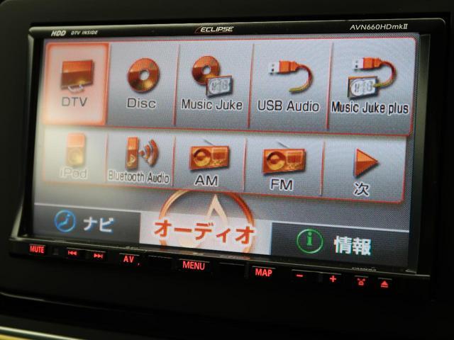 デザイン 社外HDDナビ バックカメラ HIDヘッド クルコン 純正16インチAW(4枚目)