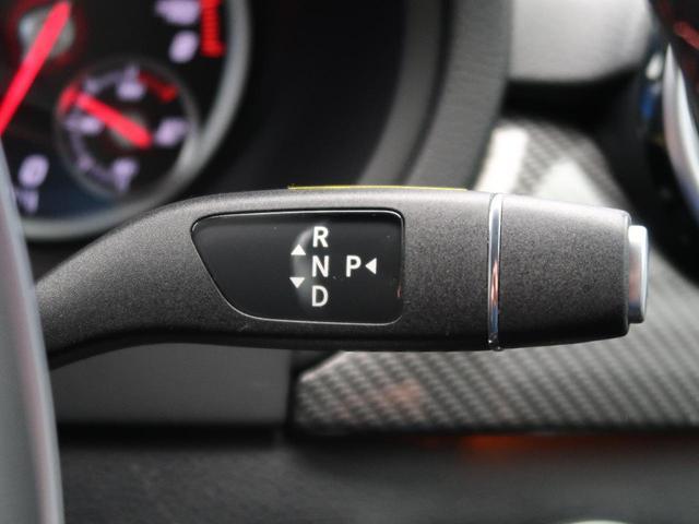 B180 スポーツ レーダーセーフティPKG 前席シートヒーター バックカメラ キーレス パークトロニック 純正18インチAW 純正HDDナビ フルセグTV オートマチックハイビーム LEDヘッドライト 禁煙車(9枚目)