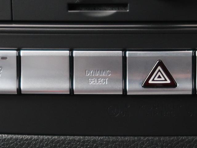 B180 スポーツ レーダーセーフティPKG 前席シートヒーター バックカメラ キーレス パークトロニック 純正18インチAW 純正HDDナビ フルセグTV オートマチックハイビーム LEDヘッドライト 禁煙車(33枚目)