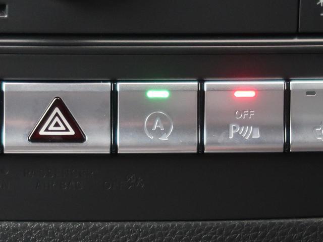 B180 スポーツ レーダーセーフティPKG 前席シートヒーター バックカメラ キーレス パークトロニック 純正18インチAW 純正HDDナビ フルセグTV オートマチックハイビーム LEDヘッドライト 禁煙車(34枚目)