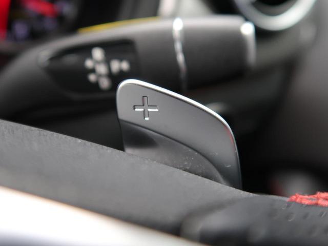 B180 スポーツ レーダーセーフティPKG 前席シートヒーター バックカメラ キーレス パークトロニック 純正18インチAW 純正HDDナビ フルセグTV オートマチックハイビーム LEDヘッドライト 禁煙車(45枚目)