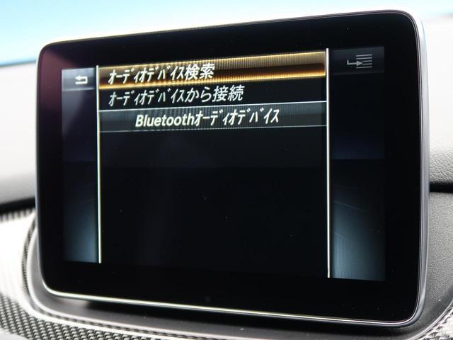 B180 スポーツ レーダーセーフティPKG 前席シートヒーター バックカメラ キーレス パークトロニック 純正18インチAW 純正HDDナビ フルセグTV オートマチックハイビーム LEDヘッドライト 禁煙車(50枚目)