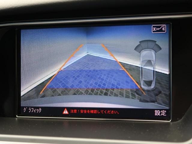 2.0TFSIクワトロ Sラインパッケージ パーキングシステム アドバンストキー 黒革シート パワーシート シートヒーター 4WD 純正18インチAW 純正HDDナビ フルセグTV パドルシフト HIDヘッドライト 禁煙車(4枚目)