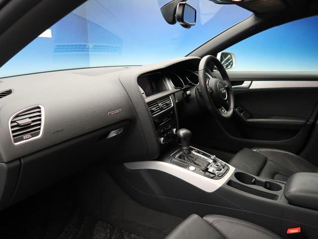 2.0TFSIクワトロ Sラインパッケージ パーキングシステム アドバンストキー 黒革シート パワーシート シートヒーター 4WD 純正18インチAW 純正HDDナビ フルセグTV パドルシフト HIDヘッドライト 禁煙車(9枚目)
