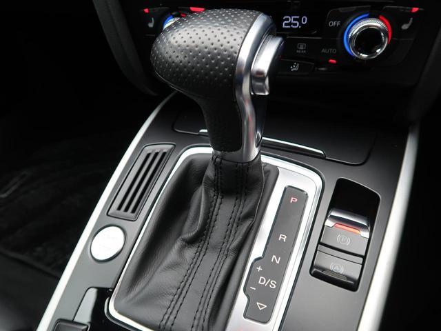 2.0TFSIクワトロ Sラインパッケージ パーキングシステム アドバンストキー 黒革シート パワーシート シートヒーター 4WD 純正18インチAW 純正HDDナビ フルセグTV パドルシフト HIDヘッドライト 禁煙車(10枚目)