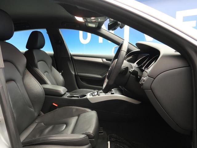 2.0TFSIクワトロ Sラインパッケージ パーキングシステム アドバンストキー 黒革シート パワーシート シートヒーター 4WD 純正18インチAW 純正HDDナビ フルセグTV パドルシフト HIDヘッドライト 禁煙車(11枚目)