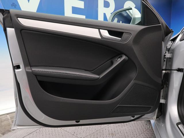 2.0TFSIクワトロ Sラインパッケージ パーキングシステム アドバンストキー 黒革シート パワーシート シートヒーター 4WD 純正18インチAW 純正HDDナビ フルセグTV パドルシフト HIDヘッドライト 禁煙車(13枚目)