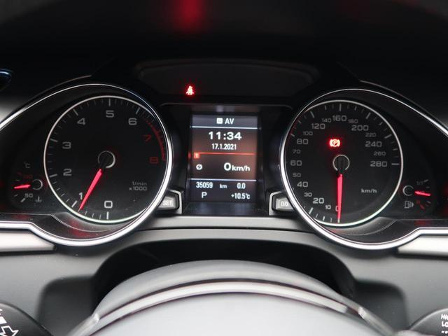 2.0TFSIクワトロ Sラインパッケージ パーキングシステム アドバンストキー 黒革シート パワーシート シートヒーター 4WD 純正18インチAW 純正HDDナビ フルセグTV パドルシフト HIDヘッドライト 禁煙車(15枚目)