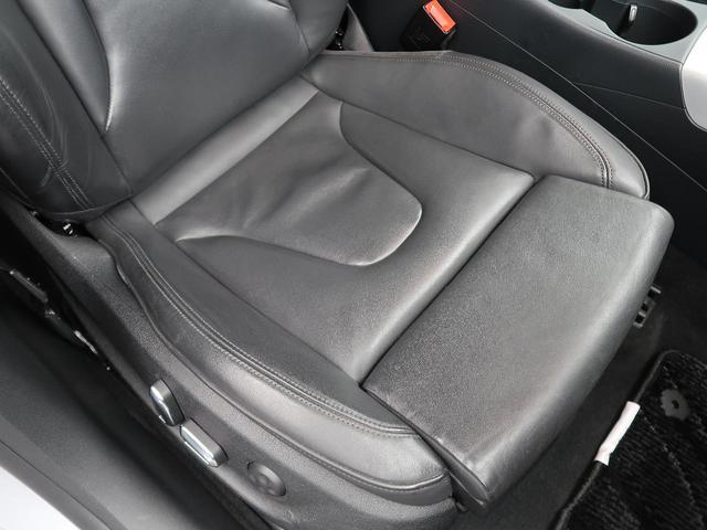 2.0TFSIクワトロ Sラインパッケージ パーキングシステム アドバンストキー 黒革シート パワーシート シートヒーター 4WD 純正18インチAW 純正HDDナビ フルセグTV パドルシフト HIDヘッドライト 禁煙車(23枚目)