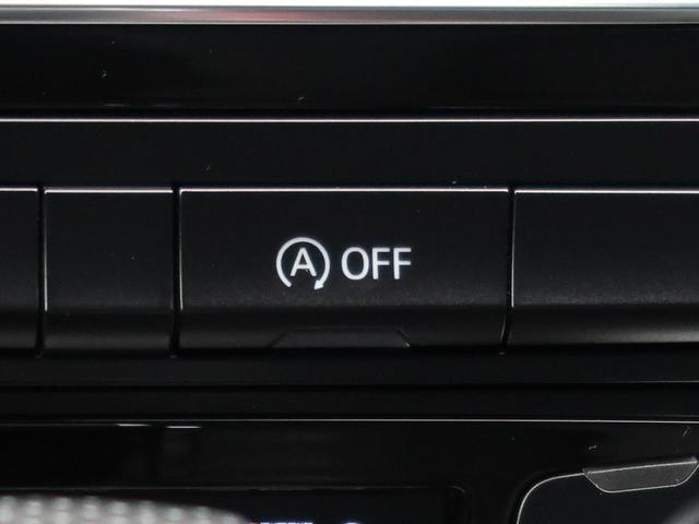 2.0TFSIクワトロ Sラインパッケージ パーキングシステム アドバンストキー 黒革シート パワーシート シートヒーター 4WD 純正18インチAW 純正HDDナビ フルセグTV パドルシフト HIDヘッドライト 禁煙車(39枚目)
