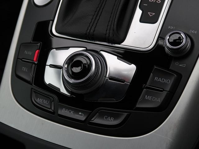 2.0TFSIクワトロ Sラインパッケージ パーキングシステム アドバンストキー 黒革シート パワーシート シートヒーター 4WD 純正18インチAW 純正HDDナビ フルセグTV パドルシフト HIDヘッドライト 禁煙車(43枚目)