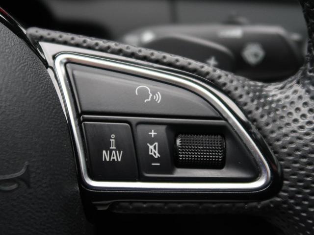 2.0TFSIクワトロ Sラインパッケージ パーキングシステム アドバンストキー 黒革シート パワーシート シートヒーター 4WD 純正18インチAW 純正HDDナビ フルセグTV パドルシフト HIDヘッドライト 禁煙車(45枚目)