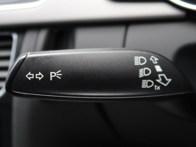 2.0TFSIクワトロ Sラインパッケージ パーキングシステム アドバンストキー 黒革シート パワーシート シートヒーター 4WD 純正18インチAW 純正HDDナビ フルセグTV パドルシフト HIDヘッドライト 禁煙車(48枚目)