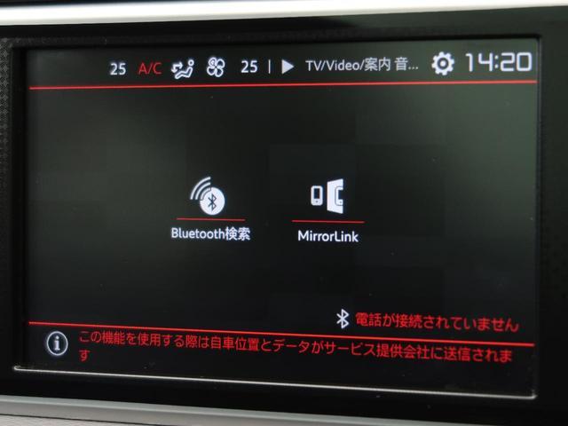 シャイン パノラミックガラスルーフ アクティブクルーズコントロール 電動リアゲート 全周囲カメラ シートヒーター 7人乗り バックカメラ ブラインドスポット レーンアシスト パークアシスト クリアランスソナー(30枚目)