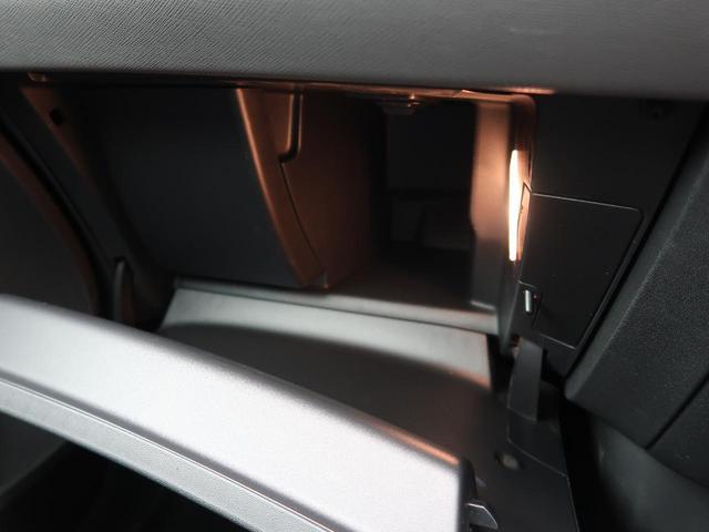 シャイン パノラミックガラスルーフ アクティブクルーズコントロール 電動リアゲート 全周囲カメラ シートヒーター 7人乗り バックカメラ ブラインドスポット レーンアシスト パークアシスト クリアランスソナー(44枚目)