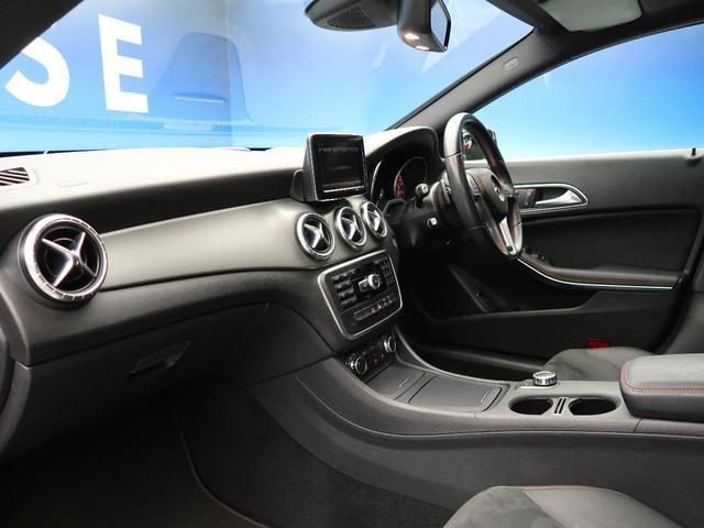 CLA180 AMGライン パノラミックスライディングルーフ レーダーセーフティPKG 運転席パワーシート バックカメラ クリアランスソナー 純正HDDナビ フルセグTV 純正18インチAW ターボ 禁煙車 HID(9枚目)