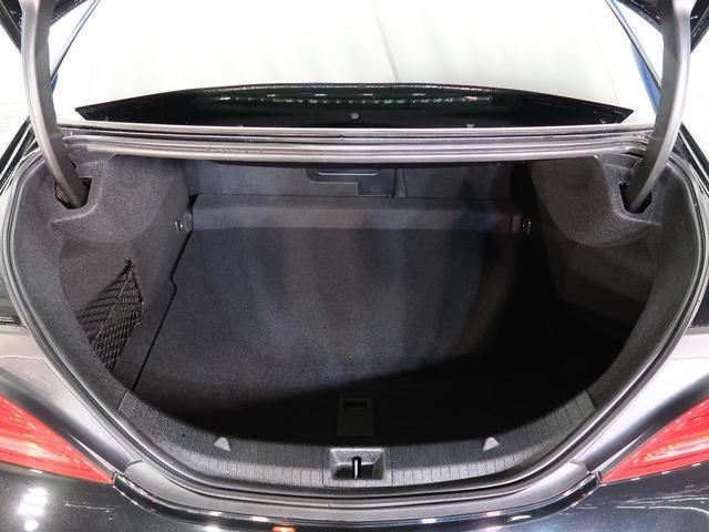 CLA180 AMGライン パノラミックスライディングルーフ レーダーセーフティPKG 運転席パワーシート バックカメラ クリアランスソナー 純正HDDナビ フルセグTV 純正18インチAW ターボ 禁煙車 HID(17枚目)