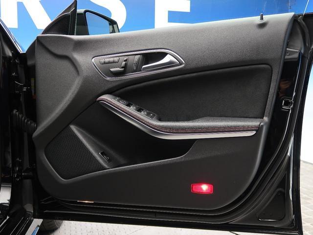 CLA180 AMGライン パノラミックスライディングルーフ レーダーセーフティPKG 運転席パワーシート バックカメラ クリアランスソナー 純正HDDナビ フルセグTV 純正18インチAW ターボ 禁煙車 HID(27枚目)