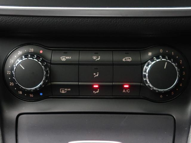 CLA180 AMGライン パノラミックスライディングルーフ レーダーセーフティPKG 運転席パワーシート バックカメラ クリアランスソナー 純正HDDナビ フルセグTV 純正18インチAW ターボ 禁煙車 HID(36枚目)