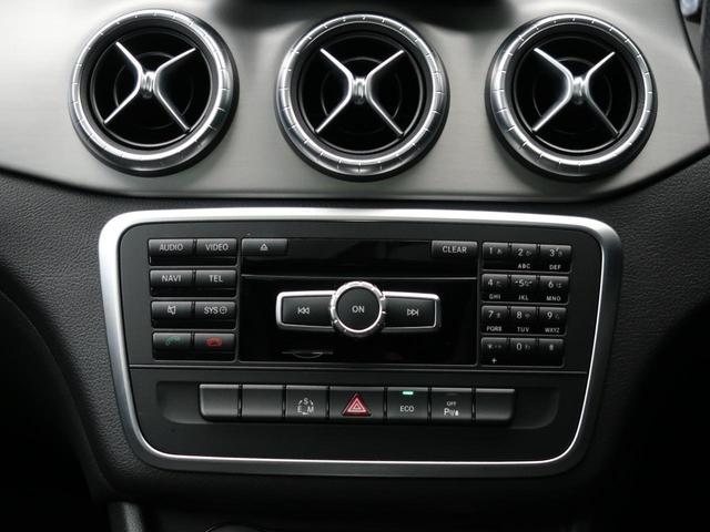 CLA180 AMGライン パノラミックスライディングルーフ レーダーセーフティPKG 運転席パワーシート バックカメラ クリアランスソナー 純正HDDナビ フルセグTV 純正18インチAW ターボ 禁煙車 HID(37枚目)
