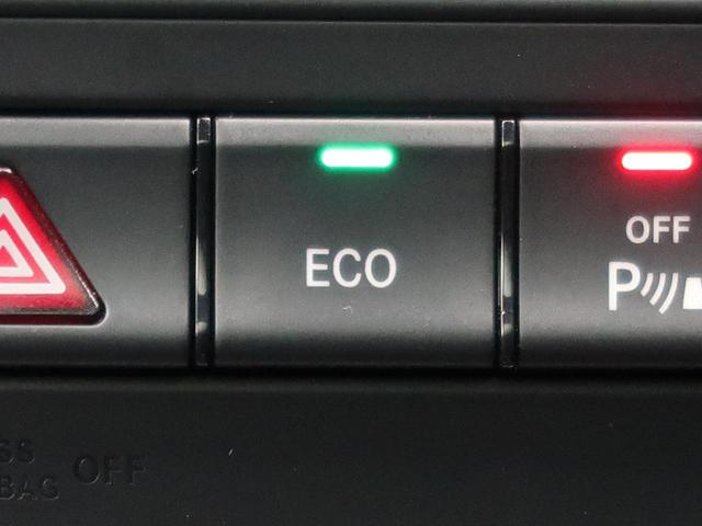 CLA180 AMGライン パノラミックスライディングルーフ レーダーセーフティPKG 運転席パワーシート バックカメラ クリアランスソナー 純正HDDナビ フルセグTV 純正18インチAW ターボ 禁煙車 HID(39枚目)