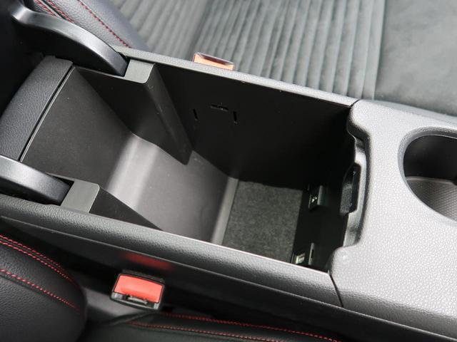 CLA180 AMGライン パノラミックスライディングルーフ レーダーセーフティPKG 運転席パワーシート バックカメラ クリアランスソナー 純正HDDナビ フルセグTV 純正18インチAW ターボ 禁煙車 HID(44枚目)