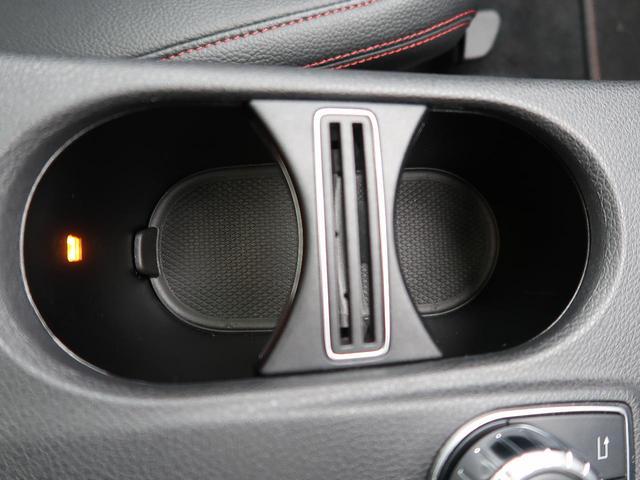 CLA180 AMGライン パノラミックスライディングルーフ レーダーセーフティPKG 運転席パワーシート バックカメラ クリアランスソナー 純正HDDナビ フルセグTV 純正18インチAW ターボ 禁煙車 HID(45枚目)