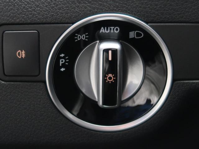 CLA180 AMGライン パノラミックスライディングルーフ レーダーセーフティPKG 運転席パワーシート バックカメラ クリアランスソナー 純正HDDナビ フルセグTV 純正18インチAW ターボ 禁煙車 HID(47枚目)